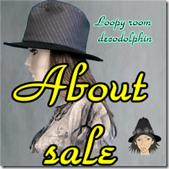 About sale