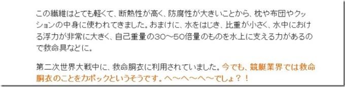 2014-05-27_12h14_53