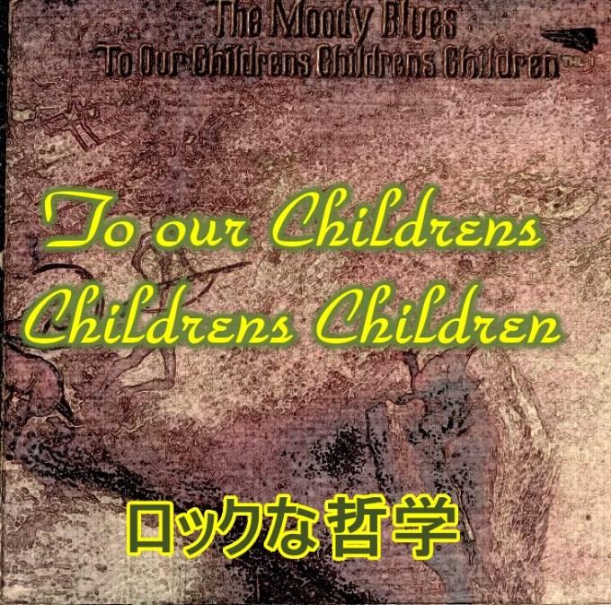 To our Childrens Childrens Children1