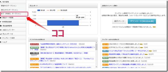 appツール3
