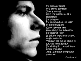 Bowie quote quicksand