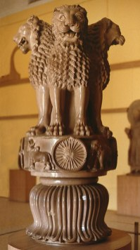 Sarnath Capital. The national emblem of India, according to the model derived from the time of King Ashoka. (Wikimedia Commons). The photo is taken from ... https://commons.wikimedia.org/wiki/File:Sarnath_capital.jpg