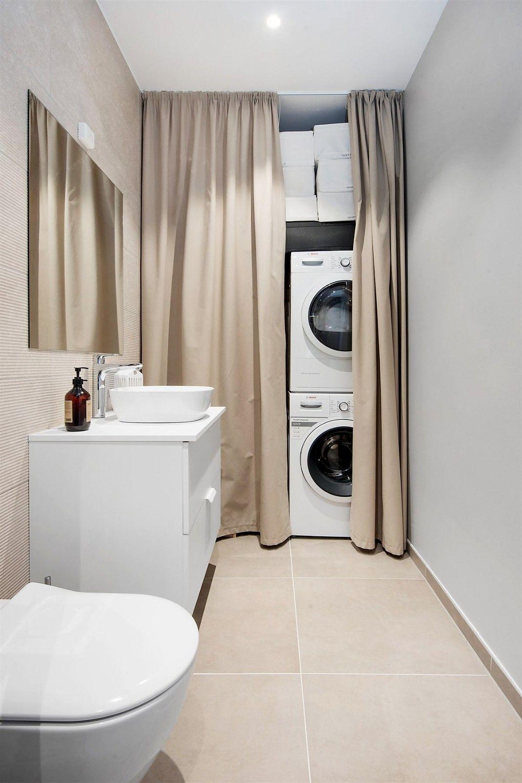 санузел ниша занавеска стиральная сушильная машина
