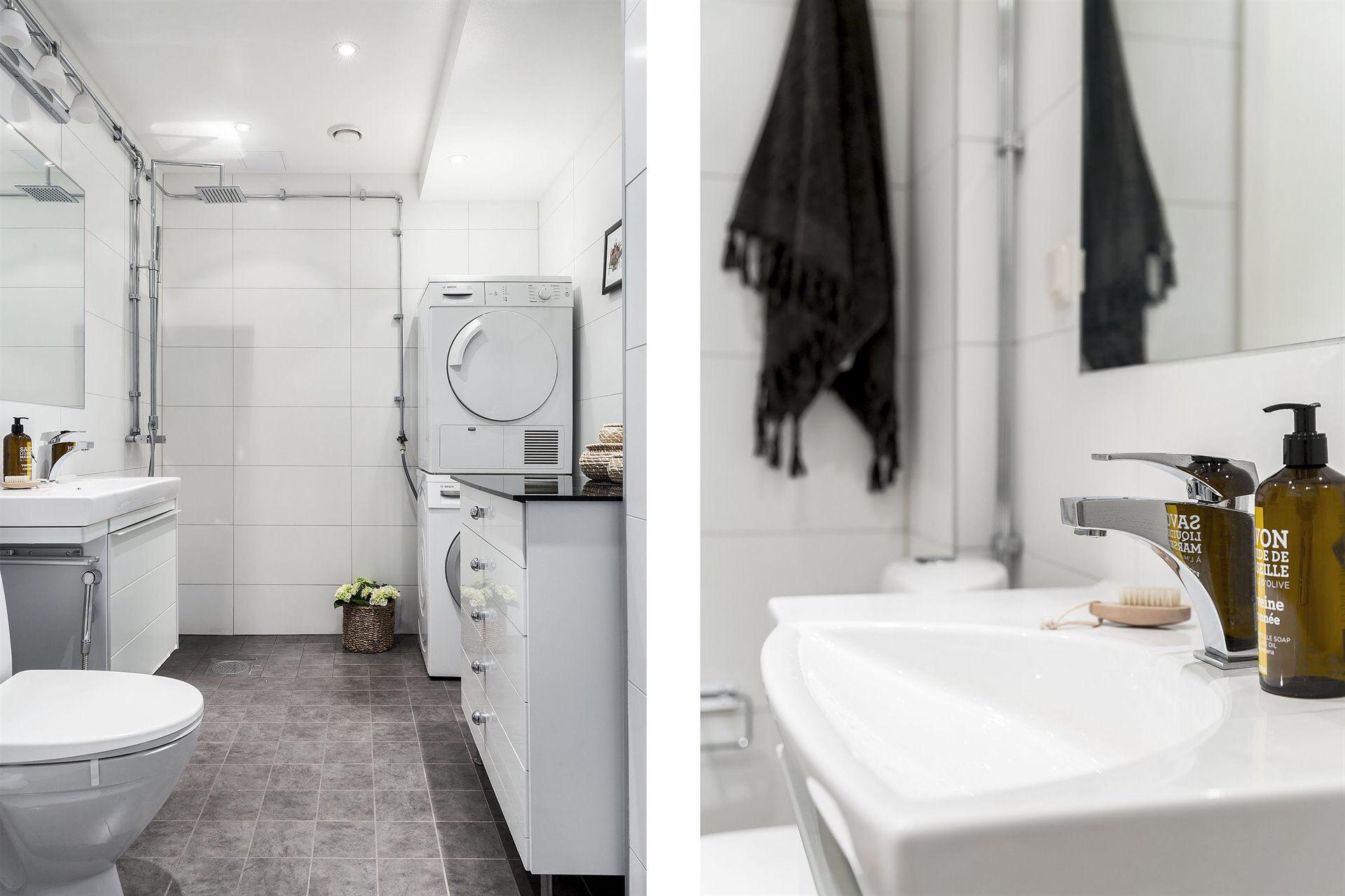 санузел душ раковина смеситель зеркало стиральная сушильная машина