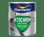 боядисване-на-бетон-гръцка-betochrom