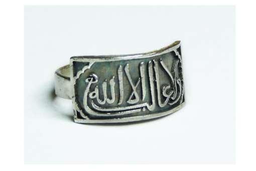 anillo plata árabe de la alhambra