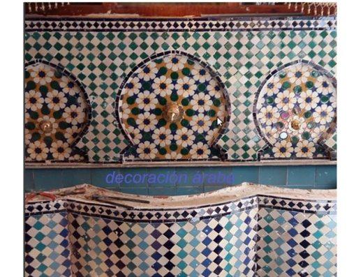 fuente cerámica árabe andaluza