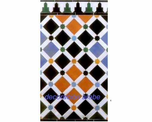 mosaico nazarí Arrayanes Alhambra
