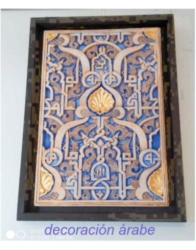 reproesería Alhambraducción y