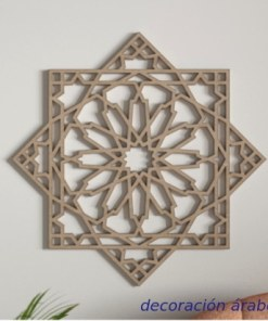 celosía madera pared Alhambra