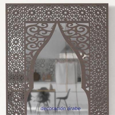 mirror wall lattice arabic wood
