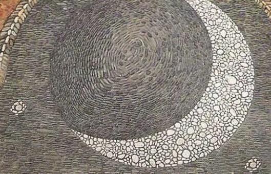 Mosaic Patio 80