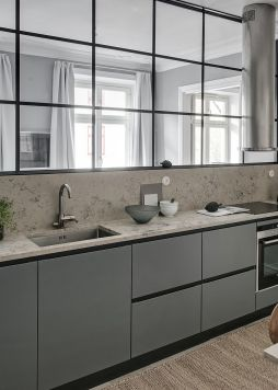 Grey And Beige Kitchen 12