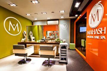 Hair Beauty Salon Design 1