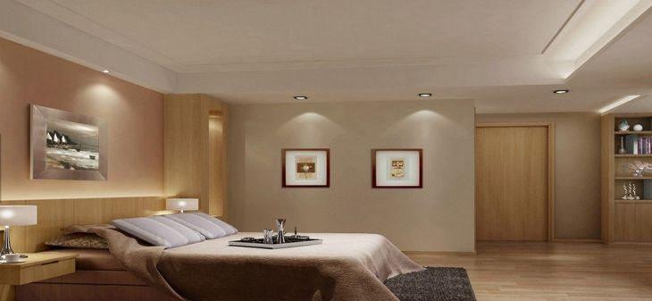 Minimalist Modern Bedroom Ideas 2