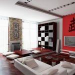 Japanese Home Decor Design 30