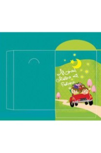 Charming Eid Mubarak Craft Design Ideas To Try In Ramadan 05