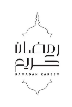Charming Eid Mubarak Craft Design Ideas To Try In Ramadan 18