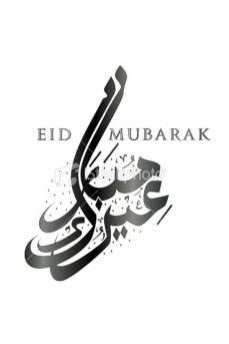 Charming Eid Mubarak Craft Design Ideas To Try In Ramadan 20