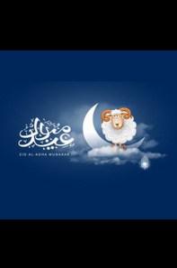 Charming Eid Mubarak Craft Design Ideas To Try In Ramadan 33