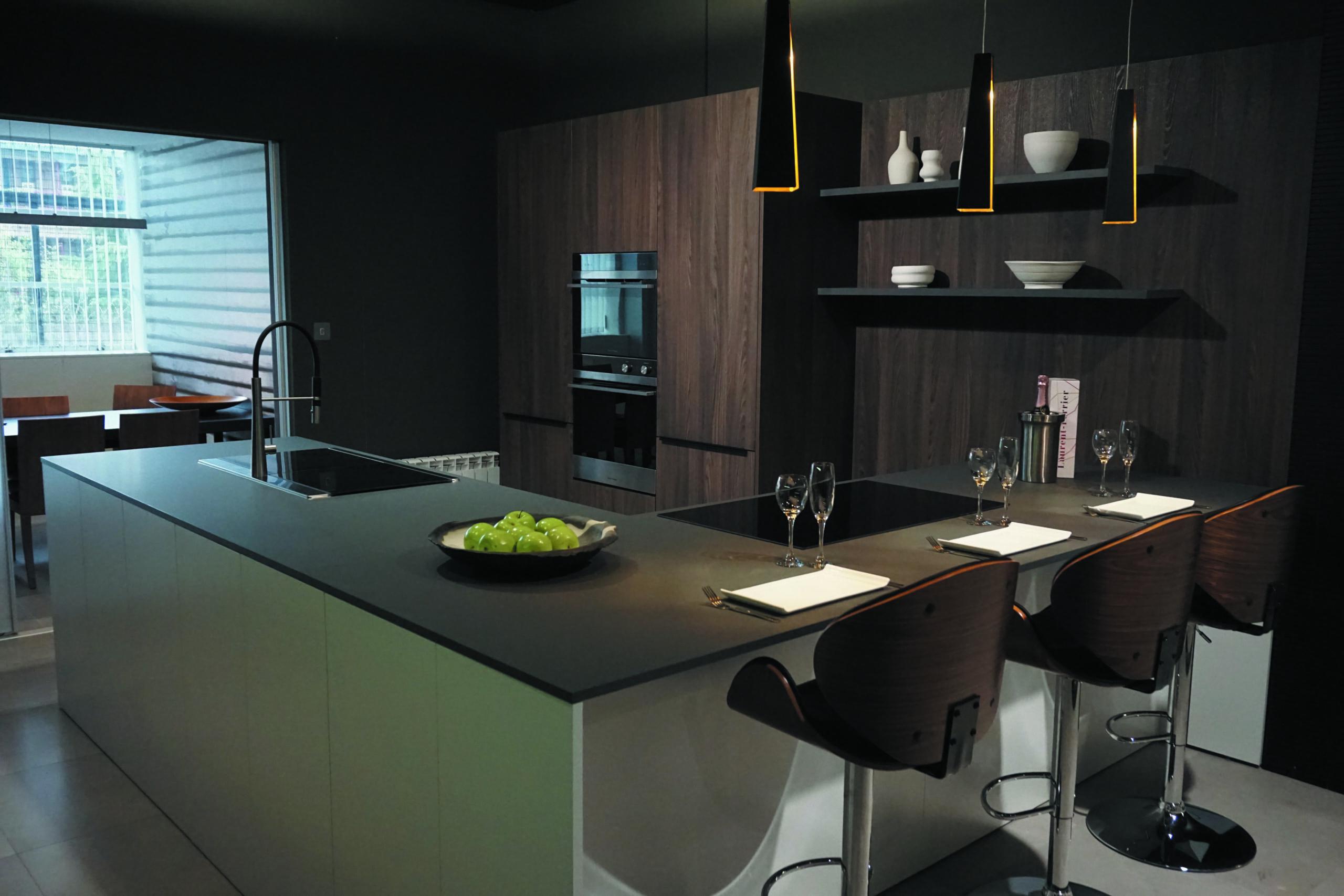 Wren Kitchens London Showrooms