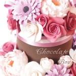 チョコレートボックス♥クレイフラワーデコ