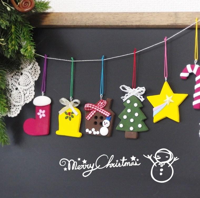 クリスマスオーナメントを手作りしよう☆北九州市小倉 子供粘土教室