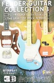 FENDER GUITAR COL 3 - The Spirit of Rock-N-Roll - Box 01