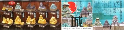 KAIYODO Capsule MUSEUM - Japanese Castle Directory Vol 1 - Set 10pc - 3