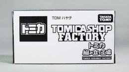 TOMICASHOP FACTORY - TDM HAYATE - Box - 01