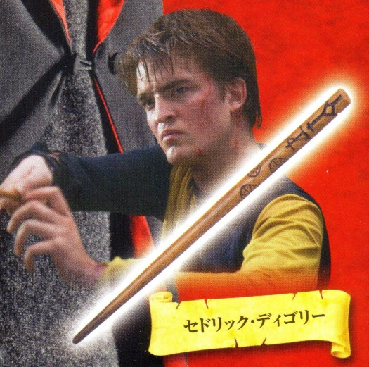 TOMY ARTS Harry Potter - Detail Wands - Cedric Diggory S - 1