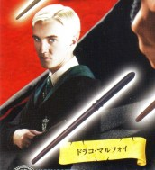 TOMY ARTS Harry Potter - Detail Wands - Draco Malfoy - 1