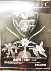 yamato-macross-vfc-sereis-1-1-200-scale-macross-variable-fighters-collection-full-box-1