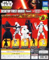 arts-star-wars-char-gacha-galaxy-desktop-first-order-p2-cover