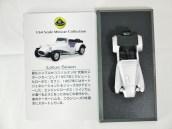 kyosho-1-64-lotus-minicar-col-seven-silver-08