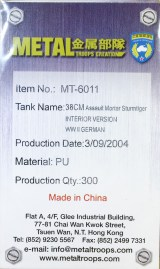 Metal Troops 38CM Assauit Mortar Sturmtiger Nato Inter MT-6011 05