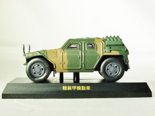 1-64 Kyosho MILITARY VEHICLE Minicar Collection - LIGHT ARMOURED VEHICLE LAV Camouflage Green - 1
