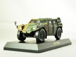 1-64 Kyosho MILITARY VEHICLE Minicar Collection - LIGHT ARMOURED VEHICLE LAV Camouflage Green - 2