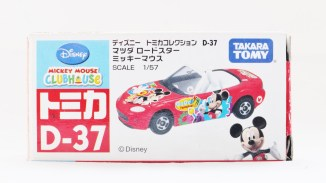 TOMICA-Disney-Mickey Mouse D-37 Club House Roaster Car - 07