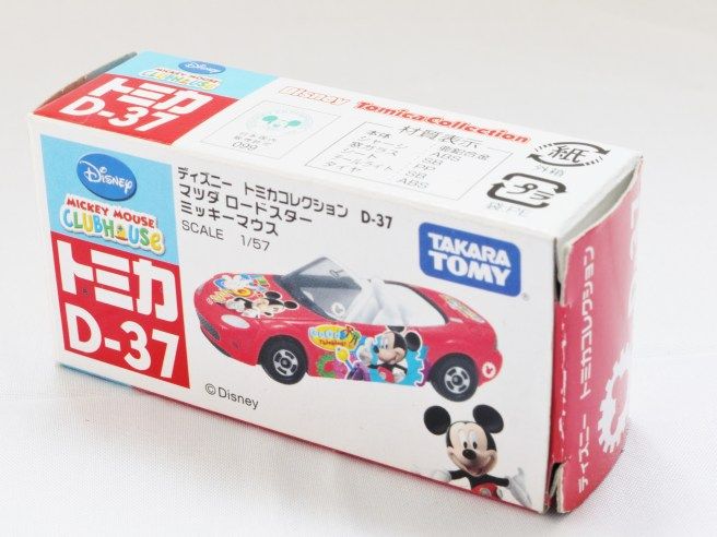 TOMICA-Disney-Mickey Mouse D-37 Club House Roaster Car - 09