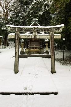 Matsue japon shimane hiver neige château