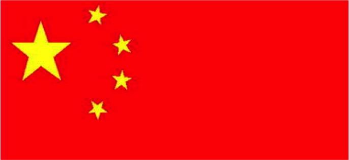 Curso gratis de chino avanzado