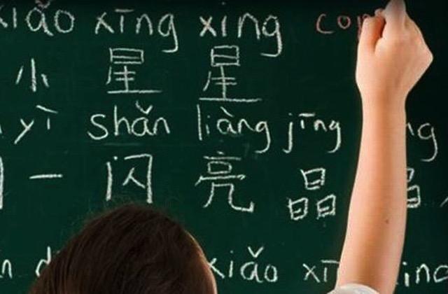 Curso gratis de chino todos los niveles