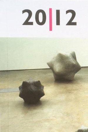 2012: Irish Poets Respond to Science. Iggy McGovern (ed.)