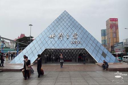 dscf4690 fhdr - Shenzhen Trip : Window of World, Dong Men Shopping Street