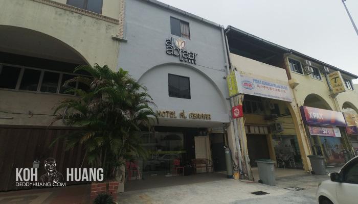 hotel al abraar melaka - Panduan Berobat ke Melaka : Mahkota Medical Centre