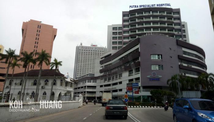 putra specialist hospital melaka - Panduan Berobat ke Melaka : Mahkota Medical Centre