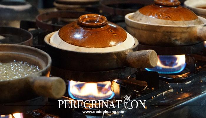 cara masak claypot