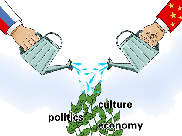 Source:www.china.org.cn