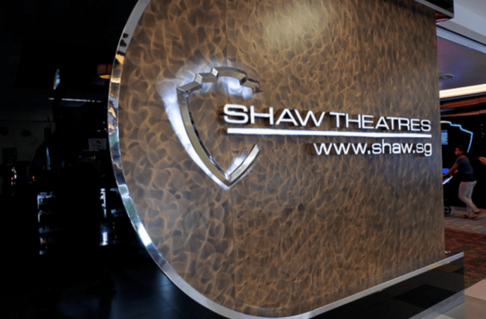Shaw Theatres: The Shaw Premiere Movie Experience (Silver Screen)